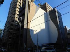 Grandi阪神西宮Park3