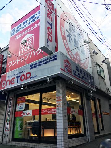 ワントップハウス京橋店 外観